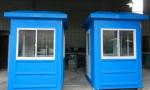 Nhà bảo vệ màu xanh